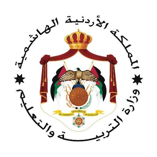 التربية تطلق رابطا لتسجيل الطلبة الاردنيين بالخارج في مدارس المملكة الاردن اليوم